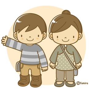 二人の子供