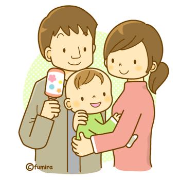 赤ちゃんと夫婦