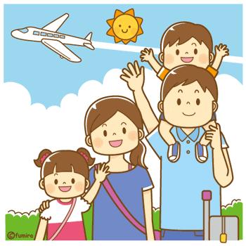 積み立てたお金で旅行に行く家族