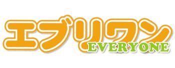 エイ・ワン少額短期保険「エブリワン」のロゴ