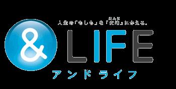 三井住友海上あいおい生命「&Lifeのロゴ」