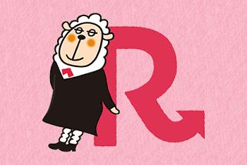 あんしん生命の「メディカルKit R」のロゴ