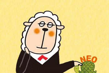 あんしん生命「メディカルKit NEO」のロゴ