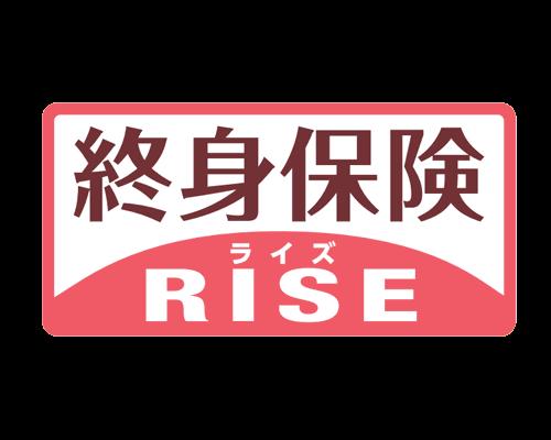 オリックス生命「RISE」