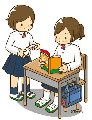 学校の子供