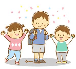 小学校に入学する子供