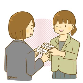 申し込み時の名刺交換