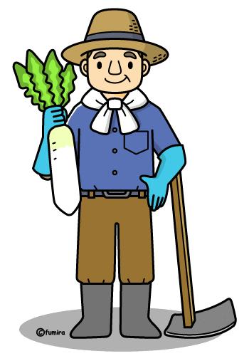 自営業の農家さん